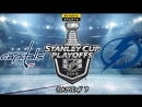 Washington Capitals vs Tampa Bay Lightning  | 23.05.2018 | EC Final | Game 7 | NHL Stanley Cup Playoffs 2018 | Setanta Sports RU