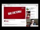 Davidon_chik Реакция. Эльдар Джарахов смотрит Дисс на D.K от Шиморо и другие клипы.