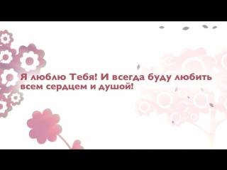Елена_Козлова_1080p.mp4