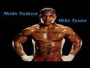 Майк Тайсон лучшие нокауты Highlights Mike Tyson's best knockouts