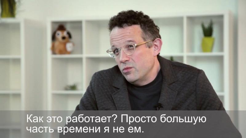 Выходец из СССР Фил Либин об Evernote, революции Мильнера и секретах Кремниевой долины