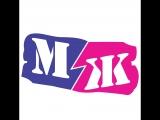 МЖ - не культурные новости интервью с группой ПМ (экс Премьер-Министр)