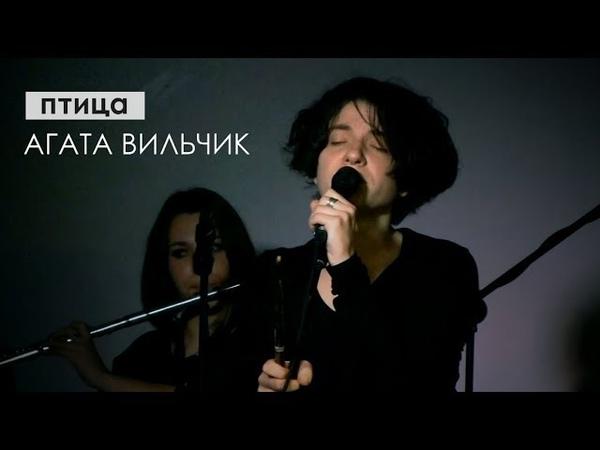 Агата Вильчик птица Malevich art club Харьков 21 10 18