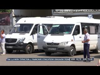 В Симферополе продолжает расти стоимость бензин