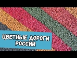 Дима Бикбаев. ХайпNews [16.03]