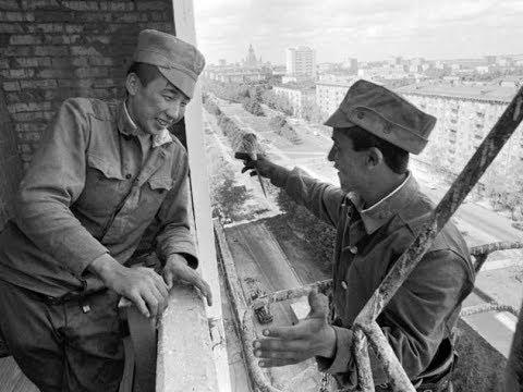 ПОЗОРНЫЕ КОРОЛЕВСКИЕ ВОЙСКА АРМИИ СССР - СОВЕТСКИЙ СТРОЙБАТ (ВСО)