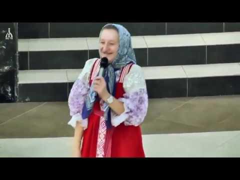 Славянский базар-2018: Хороводная программа c Раисой Поповой