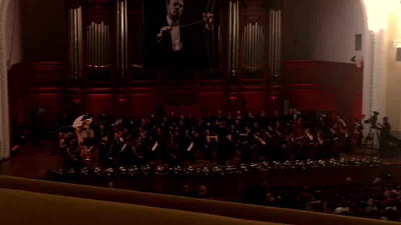 11.11.2018 Московская Консерватория, Фестиваль Светоанова, Чайковский, Франческа да Римини