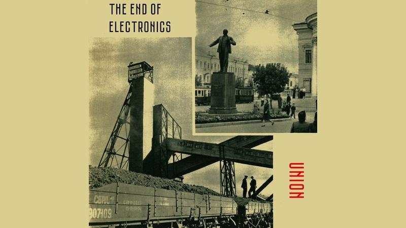 Конец Электроники - The End Of Electronics