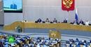 Законопроект о допуске родственников в реанимацию прошел второе чтение