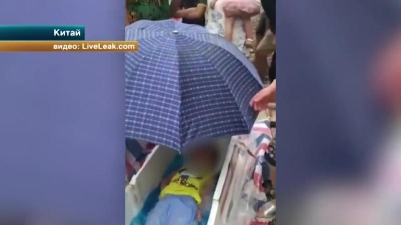 Изуверы заживо заморозили китайского ребенка, чтобы продать его органы.mp4