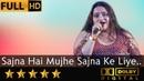 Sajna Hai Mujhe Sajna Ke Liye - सजना है मुझे सजना के लिए from Saudagar (1973) by Priyanka Mitra