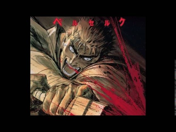 BERSERK Mix - Epic Music by Susumu Hirasawa