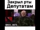 Авторитет Виталий Дёмочка закрыл рты депутатам