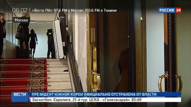 Новости на Россия 24 • Уголовное дело и тюрьма зацеперов и авиадебоширов будут карать по всей строгости