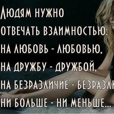 Айза Атетерова
