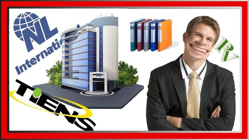 Работодатели-кидалы: Tiens, NL Internalional, PV и прочая хрень.