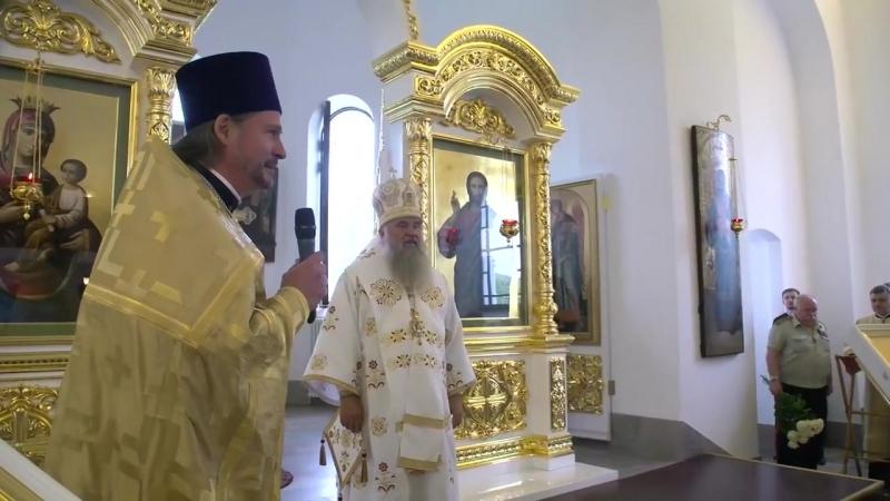 12.08.18 Освящение Пантелеимоновского храма в Полюстрово