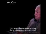 Альтернативный гимн РФ от уже ушедшего в мир иной В.Войновича.