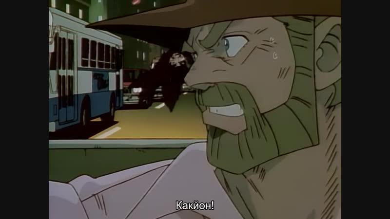 [ТЛА] JoJos Bizarre Adventure 05 (1993)(ОVA-1)