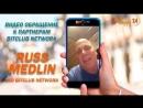 Обращение к партнёрам и клиентам Bitclub Network от основателя Russ Medlin 28.05.18