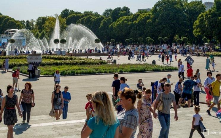 День города Москва 2018 в парке Горького: полная программа мероприятий 8 и 9 сентября