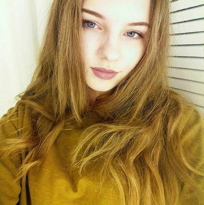 Алёна Белова