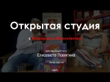 Елизавета Ловягина и Владимир Маринович live