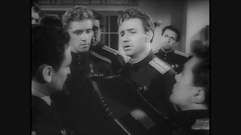 к-ф Нормандия-Неман - Николай Рыбников - Татьяна (1960)