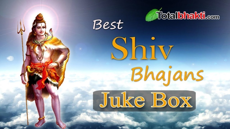 Best of Shiv Bhajans BY Gurus | शिव भजन | Happy Sawan 2018 | Audio Juke Box | Shiv Bhajans