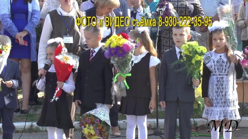1 сентября 2018 шк. №2 г. Камешково