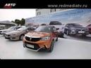 Как производят китайские автомобили Brilliance