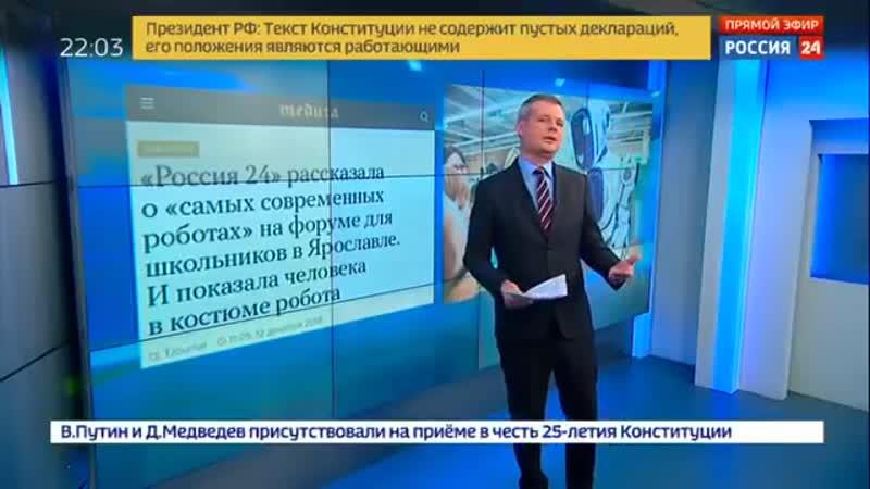 путинское телевидение, пропагандоны крупно опозорились