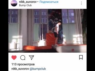 Repost. Instagram #bumpclubspb