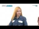 Weekly Idol 180502 Episode 353 형섭X의웅 , 여자친구