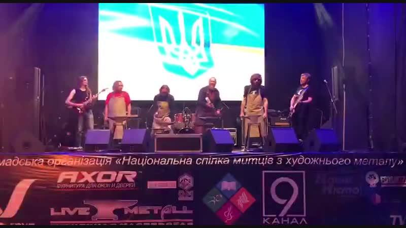 Koval Fest 2018, Dnipro