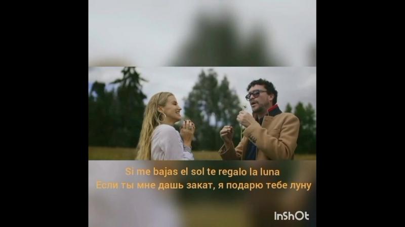Amor verdadero @spanishcoach trofimova 1