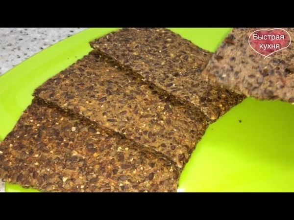 СУПЕР ПОЛЕЗНЫЕ ХЛЕБЦЫ с семенами льна в дегидраторе Dream Vitamin DDV 07 от RawMid