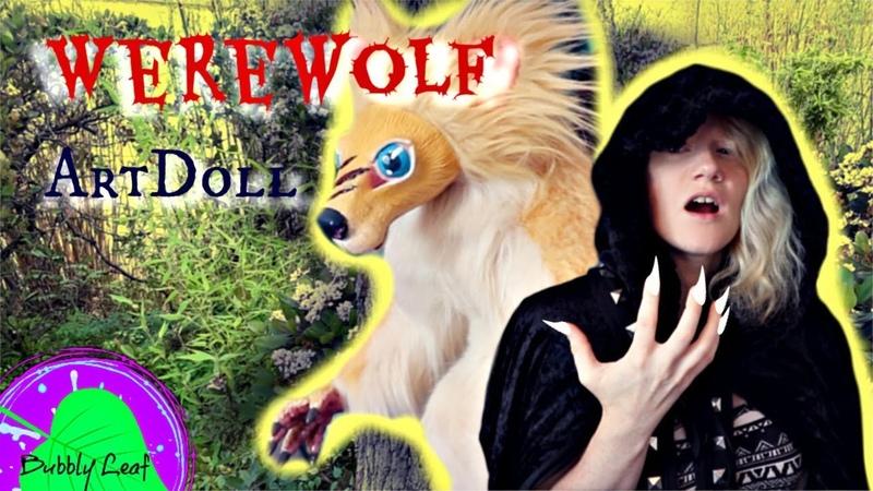 Werewolf ArtDoll || Posable ArtDoll Tutorial