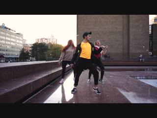 Collaboration Dancehall/Vogue - Марк, Элина, Настя