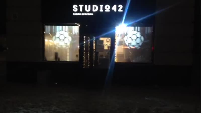 Проекционная витрина студия42 Петрозаводск