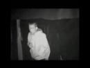 Черная Комната.mp4