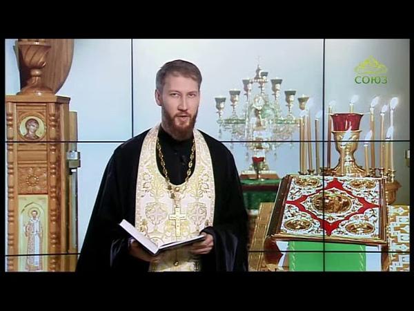 Евангелие от Марка. Глава 3, ст. 13–19 с Иеромонахом Пименом (Шевченко)