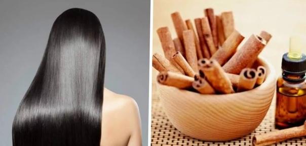 Как осветлить волосы на 2-3 тона с помощью корицы
