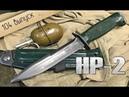 Армейский нож разведчика НР 2 Обзор того самого ножа
