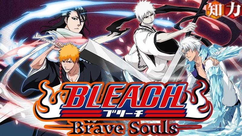 ПРОХОЖДЕНИЕ GUILD QUESTS Mind Power Bleach Brave Souls 311
