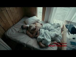 Валерия Шкирандо в сериале