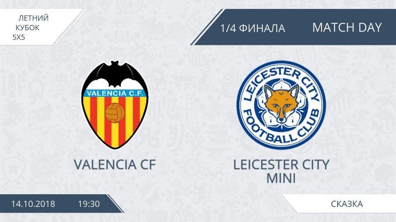 Valencia CF 171 Leicester City mini (Futsal)