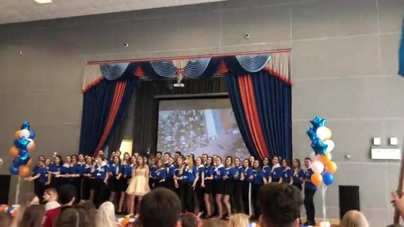 Открытие фестиваля. Молодёжный Парламент - Синие майки