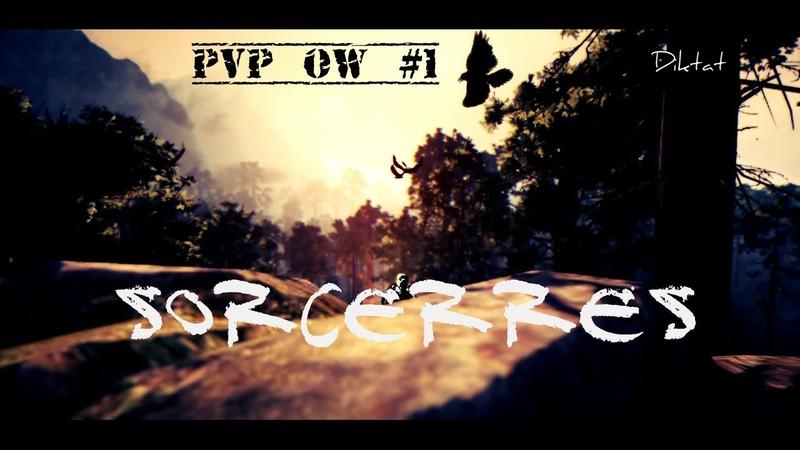 Black Desert Online PvP OW 1, Sorceress 256ap
